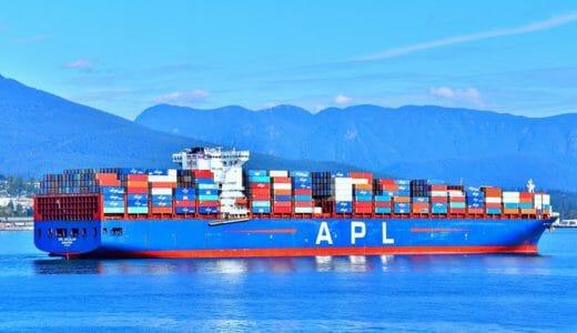 輸入ビジネスで副業を始める手順・メリット/デメリット徹底解説