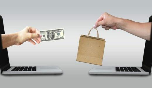 物販副業のやり方・注意点・利用したい人気サービス