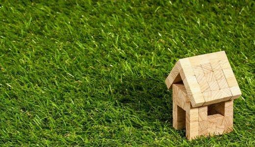 公務員の不動産投資・アパート経営|許される条件