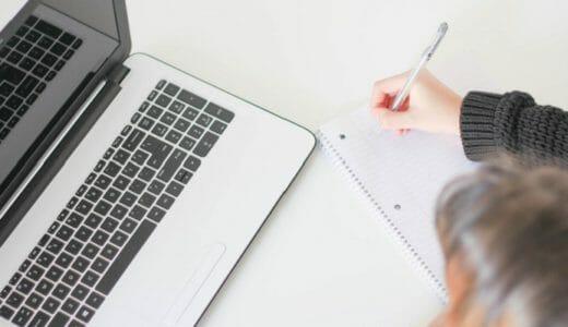 【過去事例】公務員は副業で執筆・作家活動を行える?許される内容・条件