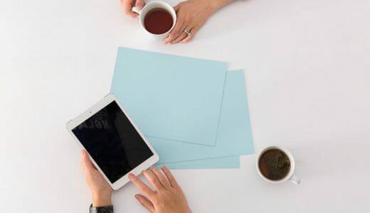 【複業家の事例集】複業と副業の違い・複業を始める注意点
