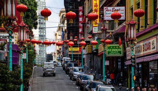 中国語スキルを活かす!未経験・在宅で稼げる副業5選