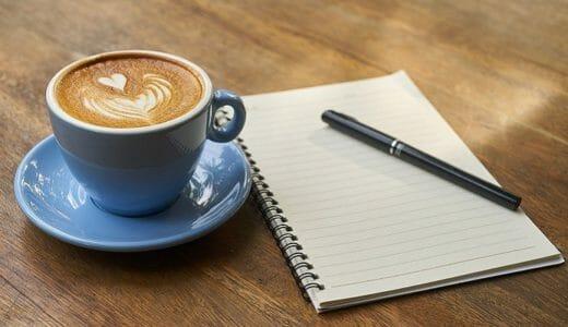 【早朝副業】朝活におすすめな副業 朝の時間を有効活用しよう