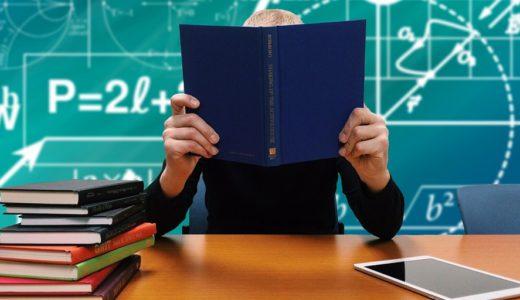 勉強と両立したい!留学中でもお金が稼げる副業7選