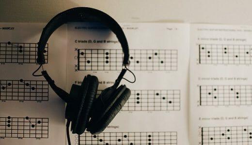 本当に稼げない?稼げる音楽の副業を始める方法【保存版】
