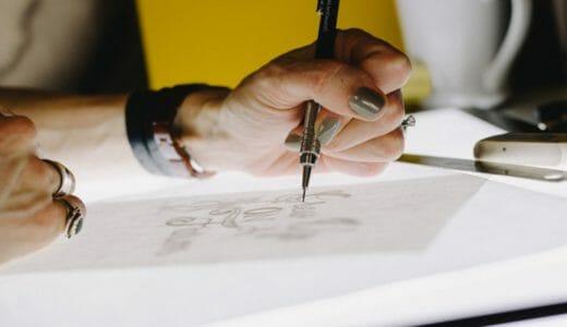 【レベル別】デザイナーのデザイン系副業まとめ・収益目安