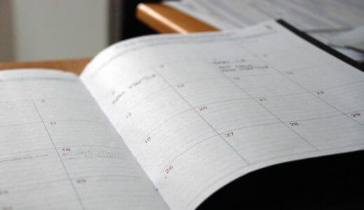 【副業の準備】副業に活用すべきスキマ時間一覧【棚卸表】