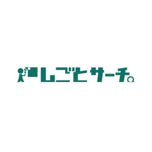 しごとサーチbiz-search