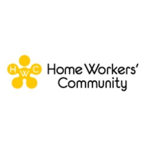 ホームワーカーズコミュニティ