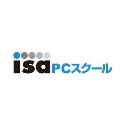 ISA PCスクール