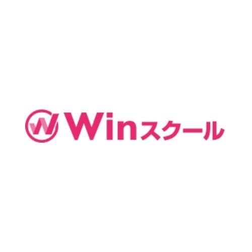 パソコンスクールWin