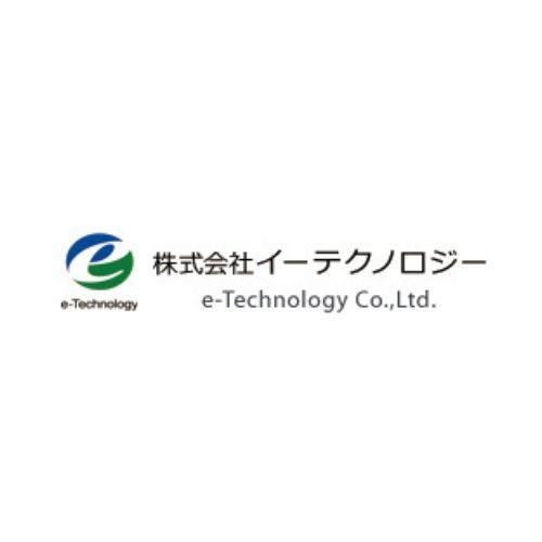 株式会社イーテクノロジー