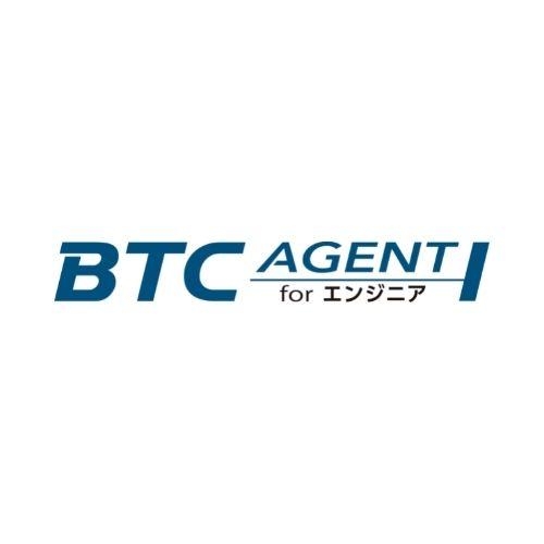 BTCエージェント for エンジニア