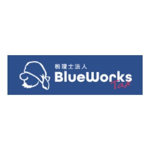 BlueWorksTaxフリーランス