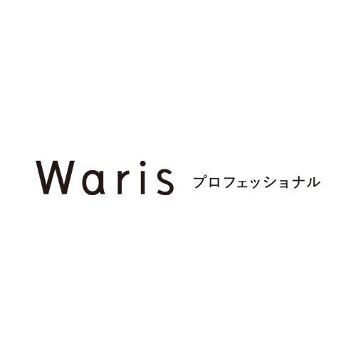 Waris プロフェッショナル