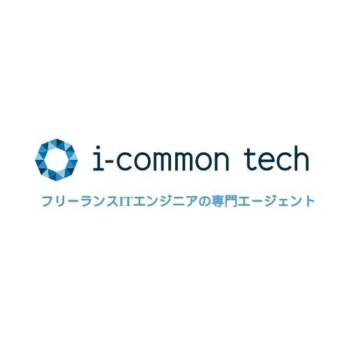 i-common tech